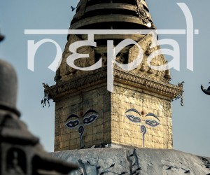 video nepal